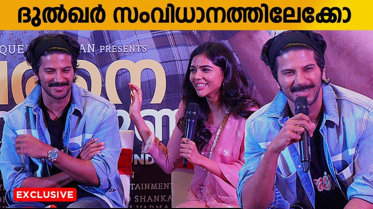I have never been to compare with my father ;Dulquer Salmaan