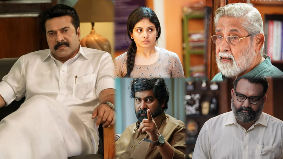 one-movie-review-mammoootty