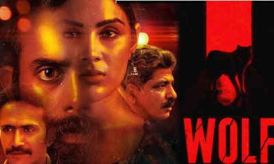 wolf-malayalam-movie