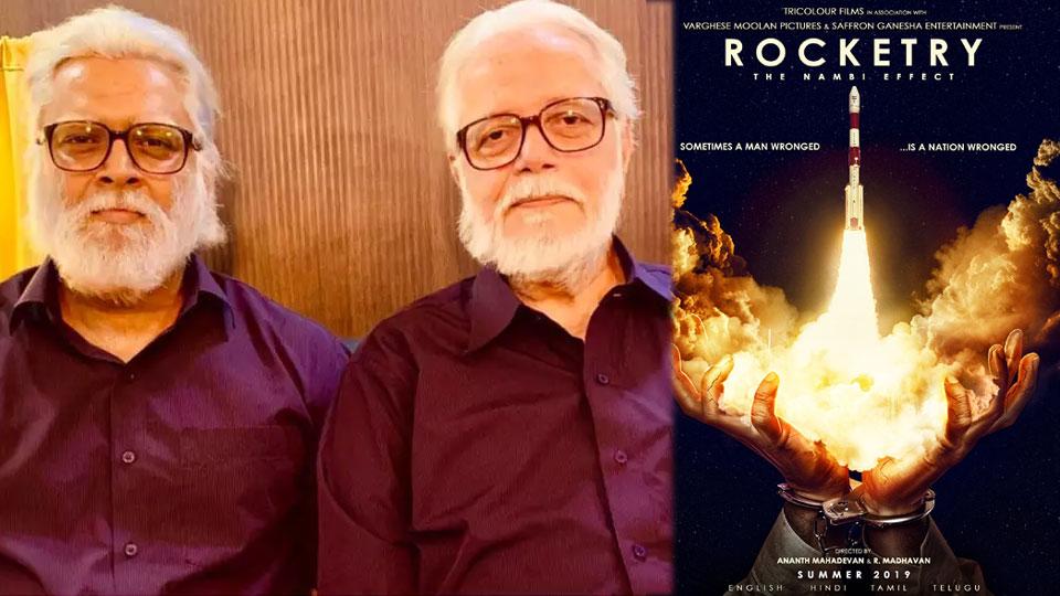 Nambinaranan's life story Rocketry, Madhavan's directorial debut