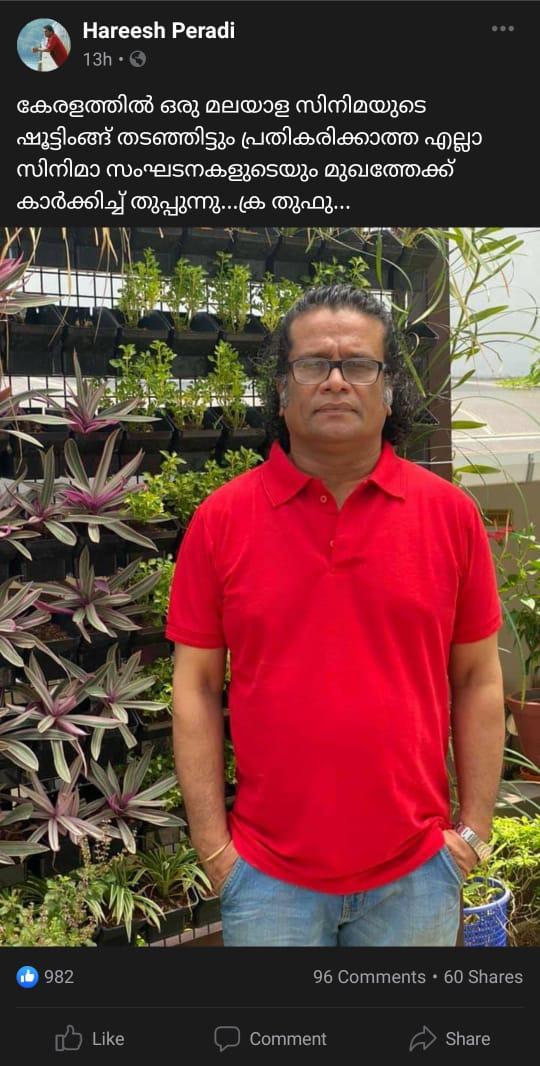 Hareesh Perady