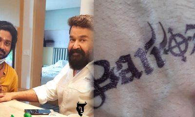Mohanlal barroz-tattoo