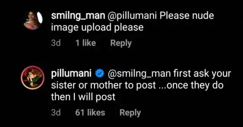 priyamani comment
