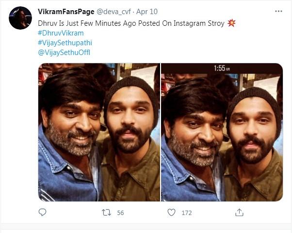vijay sethupathi and dhruv