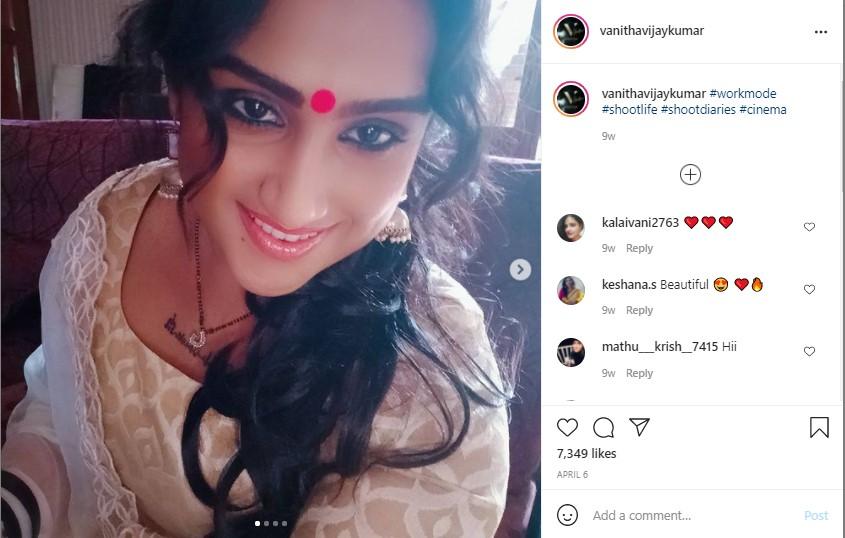 vanitha vijaykumar5